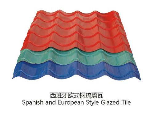 西班牙欧式钢玻璃瓦